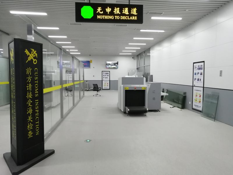 EASTIMAGE X-Ray Baggage Scanner installed in China Airport Custom